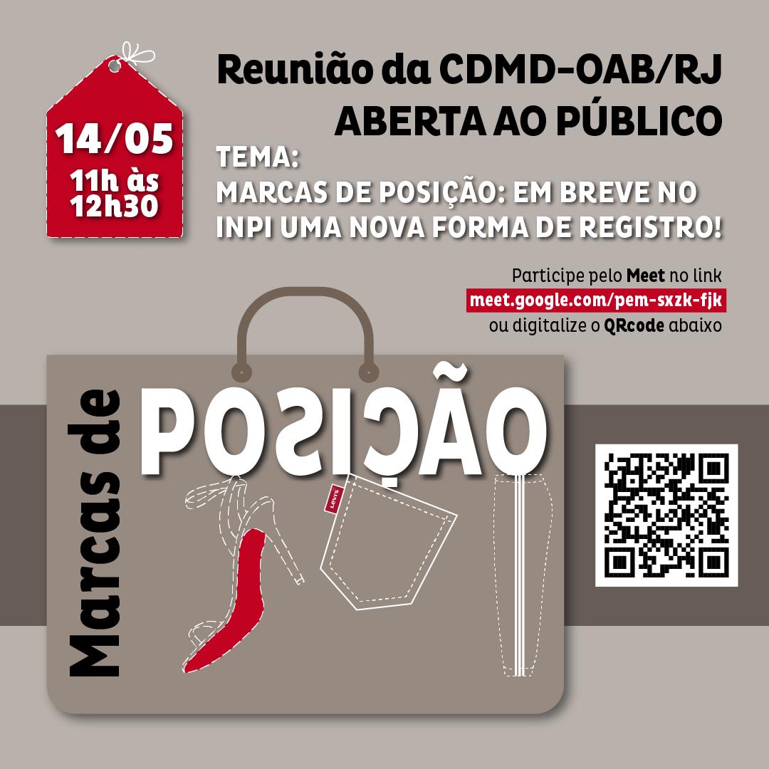 Banner_Marcas de POSIÇÃO v3